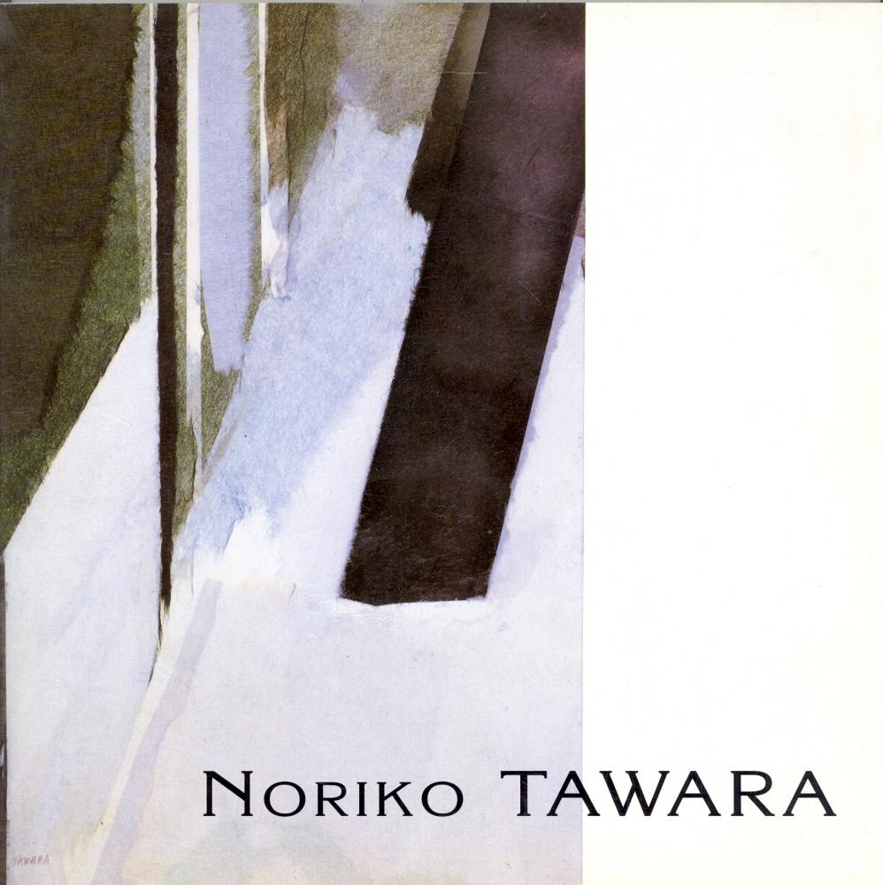 catalogue_tawara